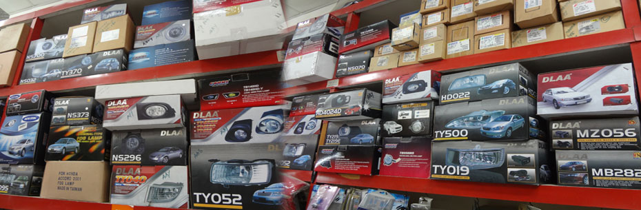 Baghdad Auto Baghdad Group Dealers Suppliers Of Auto Parts Auto